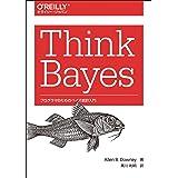 Think Bayes ―プログラマのためのベイズ統計入門