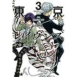 東京レイヴンズ Sword of Song(3) (少年マガジンエッジコミックス)