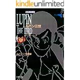 ルパン三世 : 1 (アクションコミックス)