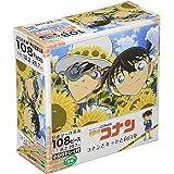 108ピース ジグソーパズル 名探偵コナン コナンとキッドと向日葵 (18.2x25.7cm)