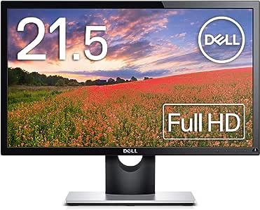 Dell モニター 21.5インチ SE2216H(3年間交換保証/CIE1976 82%/フレームレス/フルHD/VA非光沢/HDMI,D-Sub15ピン)