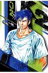K2(2) (イブニングコミックス) Kindle版