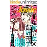Love Jossie Vol.26