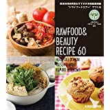 RAWFOOD & BEAUTY FOOD RECIPE 60 (veggy Books)