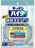 キッチンハイター ヌメリとり剤 除菌ヌメリとり つけかえ用