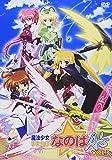 魔法少女リリカルなのはA's Vol.3 [DVD]