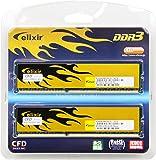 CFD販売 デスクトップPC用メモリ PC-12800(DDR3-1600) 4GB×2枚 240pin DIMM (無…