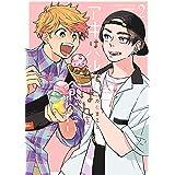 アキはハルとごはんを食べたい (2) (バンブー・コミックス)