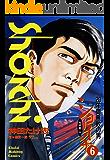 ショーイチ (6) 20年間無敗の男 桜井章一伝 (近代麻雀コミックス)