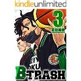 B-TRASH 3
