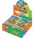 バトルスピリッツ コラボブースター デジモン LAST EVOLUTION ブースターパック【CB11】(BOX)