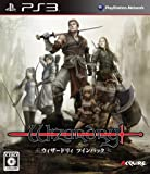 Wizardry -ツインパック- - PS3
