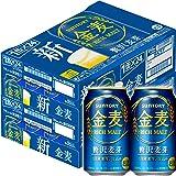 [Amazon限定ブランド] 【新ジャンル/第3のビール】 2ケースまとめ買い サントリー 金麦 [ 350ml×48本 ]