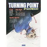 TURNING POINT(ターニングポイント) (EURO MANGA COLLECTION)
