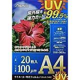アスカ ラミネートフィルム UV 99.5%カット A4 100ミクロン 20枚入 F4001
