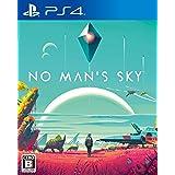 No Man's Sky(特典なし) - PS4