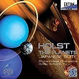 ホルスト 組曲「惑星」、日本組曲