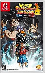 スーパードラゴンボールヒーローズ ワールドミッション -Switch
