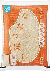 【精米】[Amazonブランド]Happy Belly 北海道産 農薬節減米 ななつぼし 5kg 平成29年産