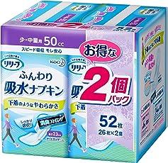 リリーフ ふんわり吸水ナプキン 少・中量用 (50cc) 26枚×2個パック