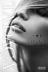 TADAÇA Kindle版