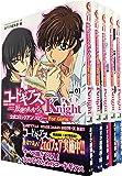 コードギアス 反逆のルルーシュ 公式コミックアンソロジー Knight コミック 1-5巻セット (あすかコミックスDX)