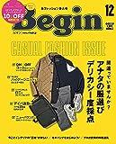 Begin(ビギン) 2020年 12 月号 [雑誌]