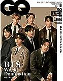 GQ JAPAN (ジーキュージャパン) 2020年10月号