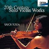 20世紀無伴奏ヴァイオリン作品集