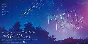 Pop'n Rock