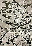 戦国BASARA2 英雄外伝(HEROES) オフィシャルコンプリートワークス (カプコンF)