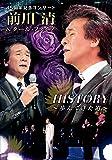 45周年記念コンサート「前川清&クール・ファイブHISTORY~歩んできた道~」 [DVD]