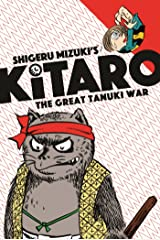 Kitaro the Great Tanuki War ペーパーバック
