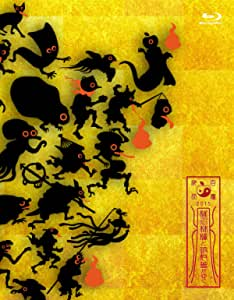 【Amazon.co.jp限定】椎名林檎と彼奴等がゆく 百鬼夜行2015 【特典:A4クリアファイル】[Blu-ray]