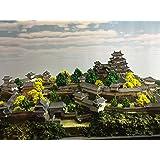 日本100名城 現存天守12城 国宝 姫路城・菱の門、西の丸、三国堀、備前丸、二の丸付近まで お城 模型 ジオラマ完成品 A4