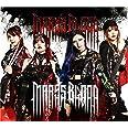 【Amazon.co.jp限定】Mary's Blood【限定盤】(特典:メガジャケ付き)(ラッキーな方にはメガジャケに直筆サイン入り)