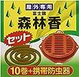 児玉兄弟商会 森林香10巻+携帯防虫器セット