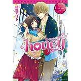 honey (エタニティブックス)