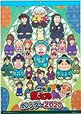 エンスカイ 忍たま乱太郎 2020年カレンダー CL-100