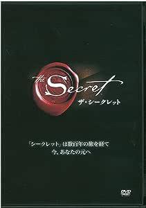 THE SECRET [DVD]