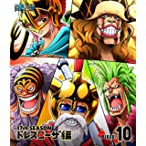 ONE PIECE ワンピース 17THシーズン ドレスローザ編 piece.10 [Blu-ray]