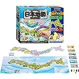 パズル&ゲーム 日本地図 2層式