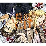 殺彼CD #03 ~薫&浩太郎編~