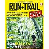 RUN+TRAIL - ランプラストレイル - Vol. 44
