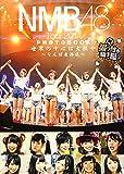 NMB48 Tour 2014 PHOTOBOOK ~続・張り付き騒ぎ撮り ([バラエティ])