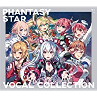 【Amazon.co.jp限定】Phantasy Star Vocal Collection(CD4枚組)(メガジャケ付…