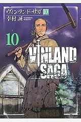 ヴィンランド・サガ(10) (アフタヌーンコミックス) Kindle版