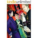 H・Kドラグネット(1) (Charaコミックス)