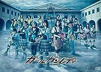 【Amazon.co.jp限定】「ガールガンレディ」DVD ※ビジュアルシート2枚セット