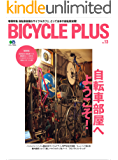 BICYCLE PLUS (バイシクルプラス) Vol.13[雑誌]